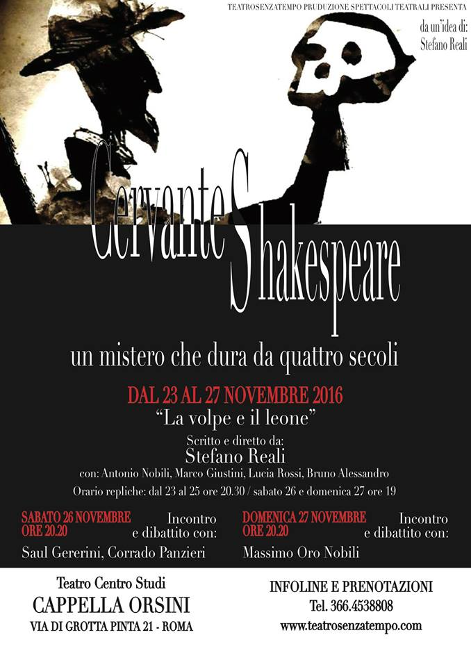 Cervantes e Shakespeare a Roma